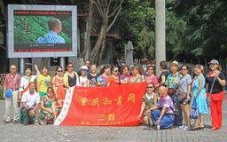 Popolo cinese del tiro della foto del gruppo Fotografia Stock