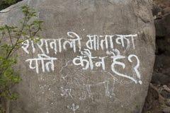 Popolo indiano che scrive religione sulla pietra Immagini Stock Libere da Diritti