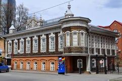 Popov'-Haus Architekturmonument, Tyumen, Russland Stockbilder