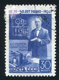 Popov and his Invention. RUSSIA - CIRCA 1945: stamp printed by Russia, shows Popov and his Invention, circa 1945 Stock Images