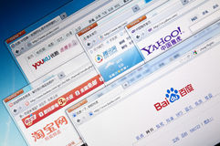 Popular Chinese web sites Royalty Free Stock Photo