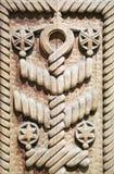 Popular, Folk and religious motif. Wood piece with popular, Folk and religious motif from Romania Royalty Free Stock Image