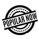 Popular Now rubber stamp Royalty Free Stock Image