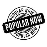 Popular Now rubber stamp Royalty Free Stock Photos