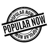 Popular Now rubber stamp Royalty Free Stock Images