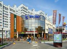 Popular restaurant of fast food McDonald's on Nemiga, Minsk, Bel Stock Photos