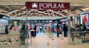 Popular shop in hong kong royalty free stock image
