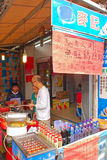 Popular Snack Food Stall in Tai O Fishing Village Royalty Free Stock Photography
