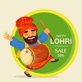 Funny dancing Sikh man with drum celebrating holiday. Popular winter Punjabi folk festival Lohri. Funny dancing Sikh man with drum celebrating holiday, cartoon Royalty Free Stock Images