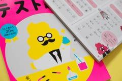 Popularna japońska książka dla uczyć się japońskiego języka charakterów kanji z Unko sensei kaku nauczycielem obraz royalty free