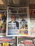 Populära ryska tidningar på Brighton Beach Royaltyfri Foto
