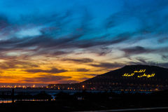 Por do sol em agadir fotografia de stock royalty free