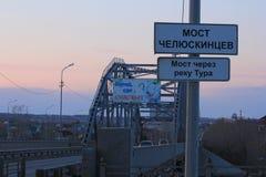 Por do sol Ponte de Chelyuskintzev sobre Tura River Tyumen Russo Sibéria Fotos de Stock
