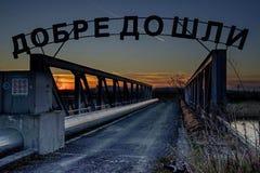 Por do sol urbano da ponte Fotografia de Stock Royalty Free