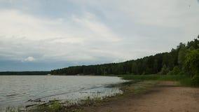 Por el lago Fotografía de archivo libre de regalías