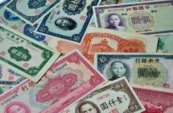 Por volta de 1933 notas da República da China Foto de Stock