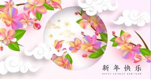 Porc chinois de zodiaque de nouvelle année et carte de voeux de fleur de festival de printemps Fond pour des insectes, invitation illustration de vecteur