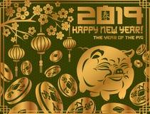 porc de symbole de la nouvelle année 2019 illustration de vecteur