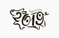 Porc drôle mignon An neuf heureux Symbole chinois des 2019 ans Excellente carte cadeaux de fête Illustration de vecteur illustration de vecteur