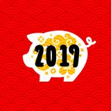 Porc en tant que signe 2019 chinois de zodiaque de nouvelle année avec les éléments d'or asiatiques traditionnels de conception s photo libre de droits