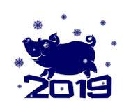 Porc gai sur l'inscription 2019 illustration stock
