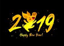 Porc jaune mignon Nouvel 2019 ans heureux image libre de droits