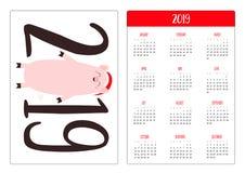 Porc mignon porcin Santa Red Hat Année de la disposition de calendrier de poche nouvelle 2019 simples La semaine commence dimanch illustration de vecteur