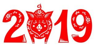 Porc pendant la nouvelle année chinoise 2019 illustration stock
