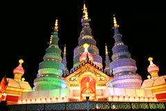 Porcelain Pagoda royalty free stock photo
