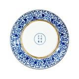 Porcelain plates. Chinese antique porcelain plates,Expensive Stock Photo