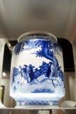 Porcelain vase Royalty Free Stock Images