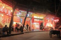 Porcelaine accrochante de Guangzhou de boutique d'affichage de fortune chinoise images libres de droits