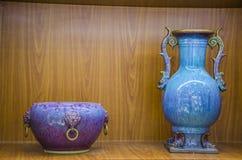 Porcelaine de Henan RU photo libre de droits