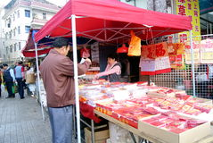 Porcelaine de Shenzhen : achetant et vendant la source fest Image libre de droits