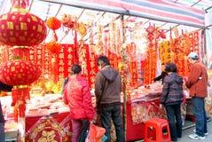 Porcelaine de Shenzhen : achetant et vendant la source fest Image stock