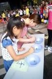 Porcelaine de Shenzhen : activité du jour de mère Photo libre de droits