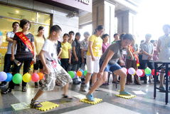 Porcelaine de Shenzhen : activité du jour de mère Images libres de droits