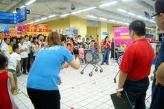 Porcelaine de Shenzhen : jeux d'amusement de famille Images stock