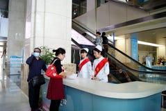 Porcelaine de Shenzhen : l'hôpital des gens baoan Images libres de droits