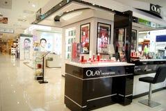 Porcelana de Shenzhen: armazém do haiya Fotos de Stock Royalty Free