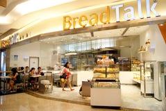Porcelana de Shenzhen: lojas e consumidores do pão Foto de Stock