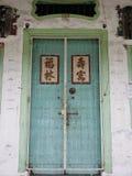Porcelana velha malaya da porta chinesa Fotografia de Stock Royalty Free