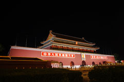 porcelanowa Beijing brama Tiananmen Fotografia Royalty Free