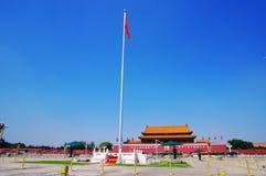 porcelanowa Beijing brama Tiananmen Zdjęcie Stock