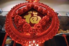 Porcelanowa orientalna sztuka, rzemiosło & prezenty Obraz Stock