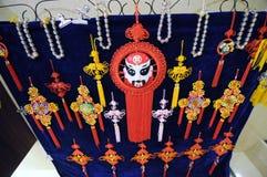 Porcelanowa orientalna sztuka, rzemiosło & prezenty Fotografia Royalty Free