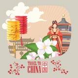 Porcelanowa podróży ilustracja z chińskimi lampionami Chiński ustawiający z architekturą, jedzenie, kostiumy Chiński tex Obraz Stock