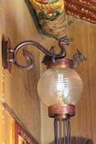 Porcelanowa smok lampa Obrazy Royalty Free