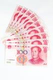 Porcelanowa waluta w białym tle Obraz Stock
