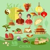 Porcelanowe Chińskie tradycje i kultury podróży pojęcie ilustracja wektor